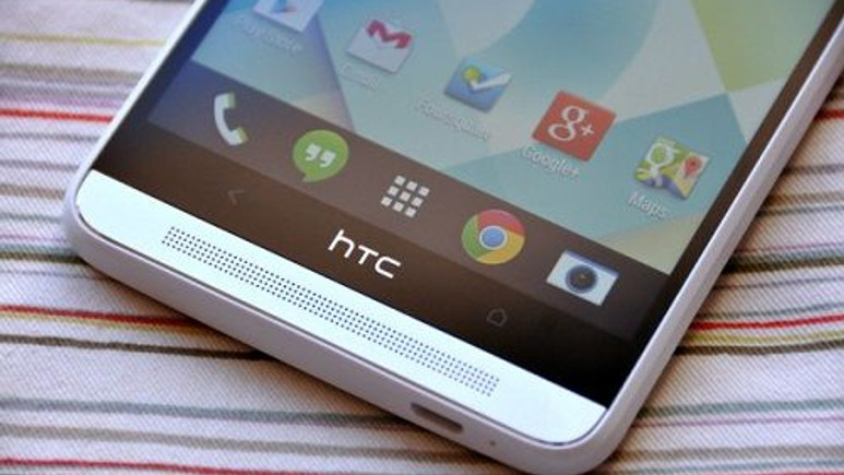 İddia: HTC One M8 Max iddialı özelliklerle geliyor