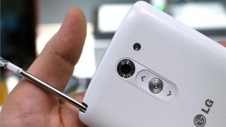 Bu defa LG G4 Stylus ortaya çıktı