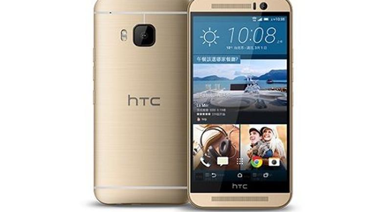 HTC yeni bir akıllı telefon duyurdu: One M9S