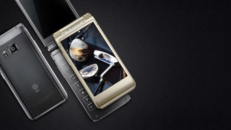 Samsung'un kapaklı telefonu Samsung W2016 resmen tanıtıldı
