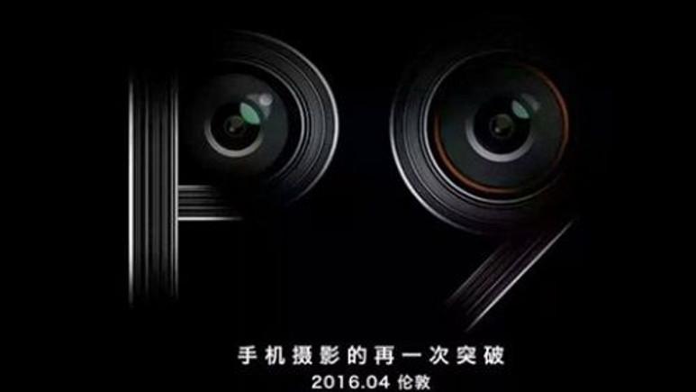 Huawei P9 Ön Siparişe Girdi