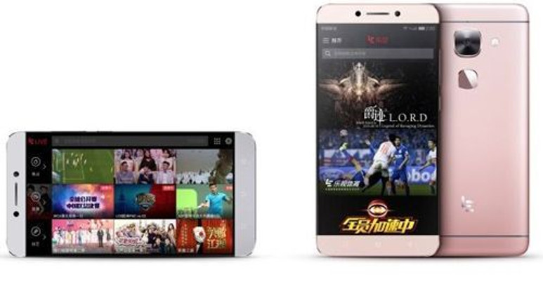 Galaxy Note 7'den önce Snapdragon 823 ile gelen ilk telefon!