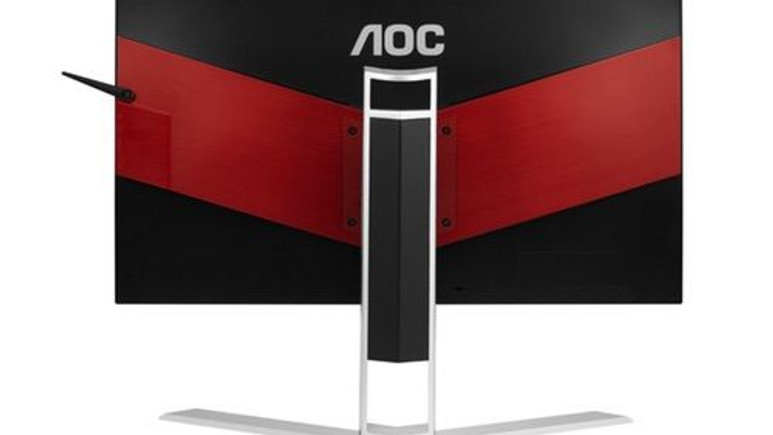 AOC, en hızlı AGON oyun monitörünü tanıttı