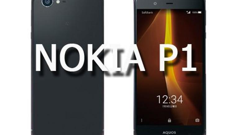 Nokia'nın amiral gemisi Nokia P1 hangi özelliklerle gelecek?