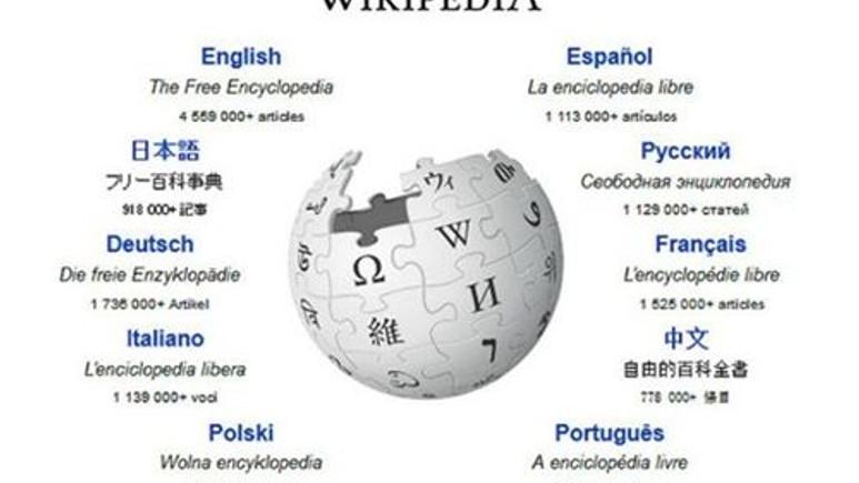 Türkiye'de Wikipedia'ya erişim engellendi!