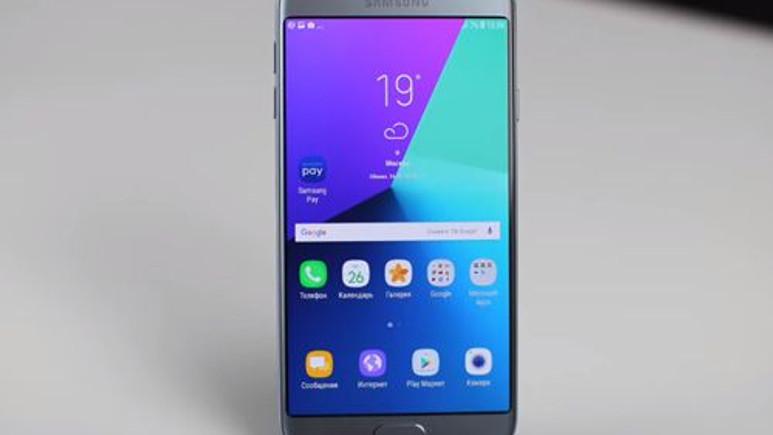 2017 model Galaxy J5 ve Galaxy J7 video inceleme