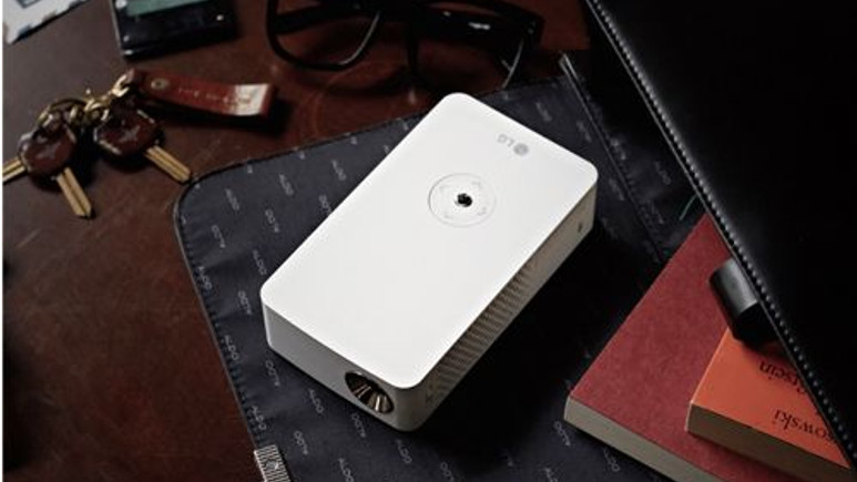 LG'den kullanışlı ve üstün performanslı projektör