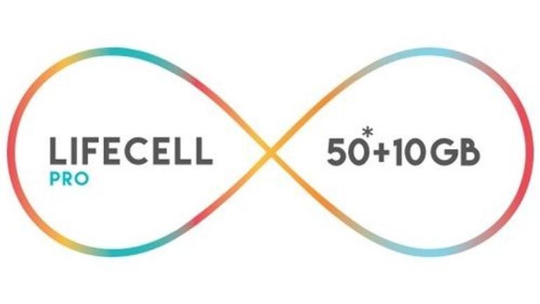 Turkcell, 50 GB'lık Lifecell tarifelerini duyurdu!