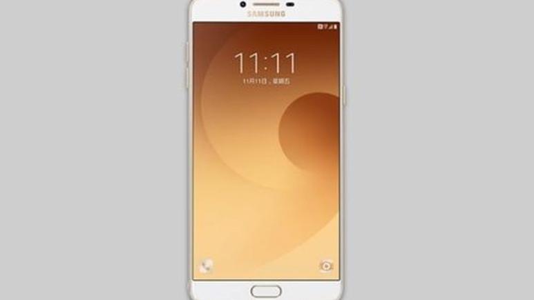 Galaxy C9 Pro, artık Galaxy Note8 gibi görünüyor!