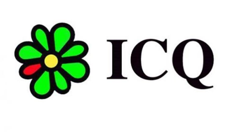 ICQ'nun Bilmeniz Gereken En Önemli 5 Özelliği