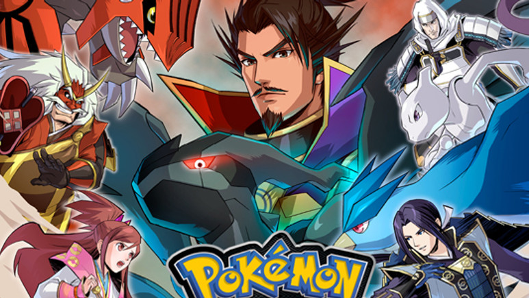 Pokemon Black & White 2'den yeni video!