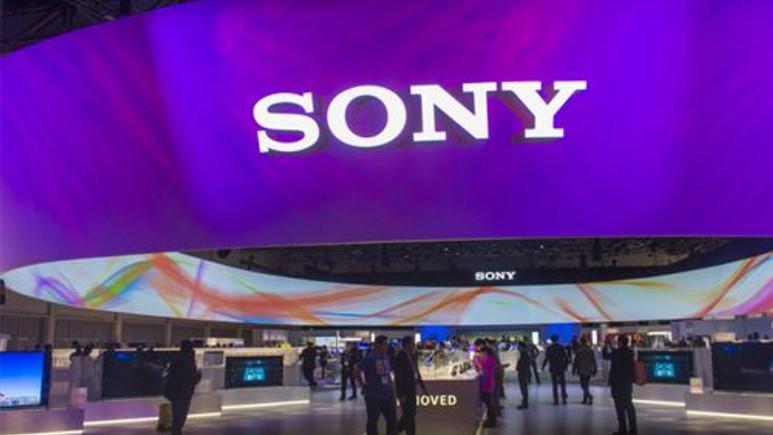 Sony, en hassas 4K ağ kamerası SNC-VB770'i tanıttı