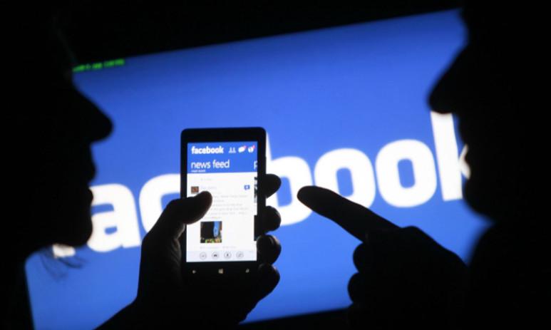 Facebook'a bomba özellik
