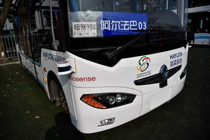 Çin'in insansız otobüsleri yollarda - Page 3