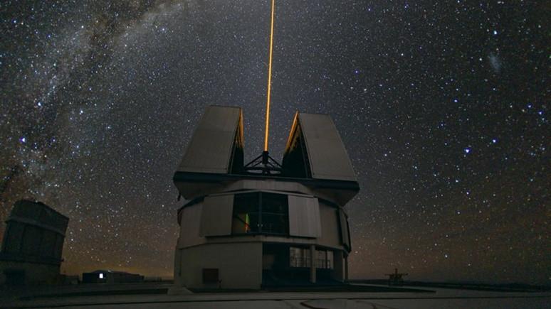 Zeytinburnu'nda uzay gözlemevi!
