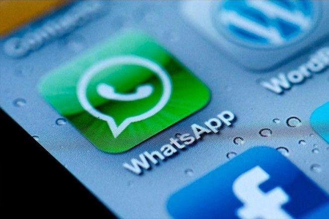 WhatsApp'tan 4 yeni özellik geliyor - Page 1
