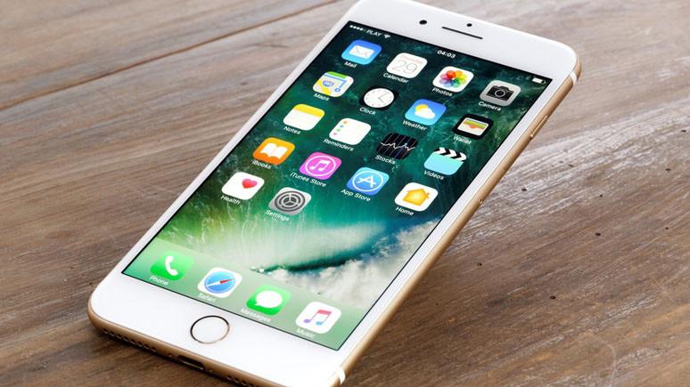 iPhone sizi fısıltınızdan tanıyacak!