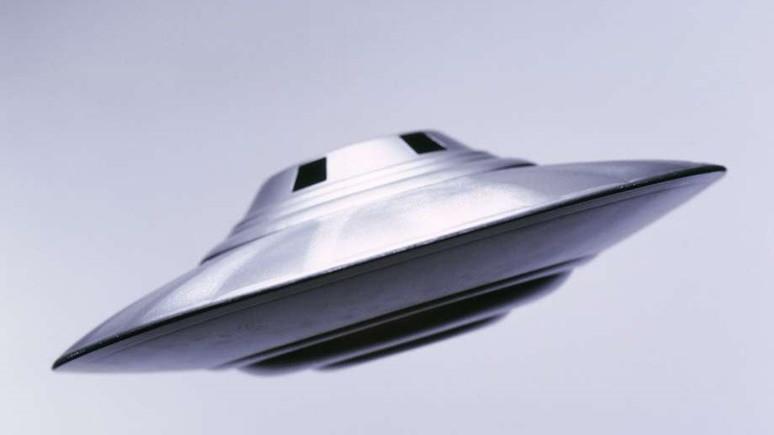 Pentagon'dan gizli UFO araştırması!