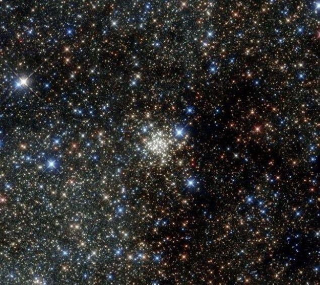 Evrende yaşayan canlı organizmalar, uzay tozu yoluyla Dünya'ya gelmiş olabilir - Page 4