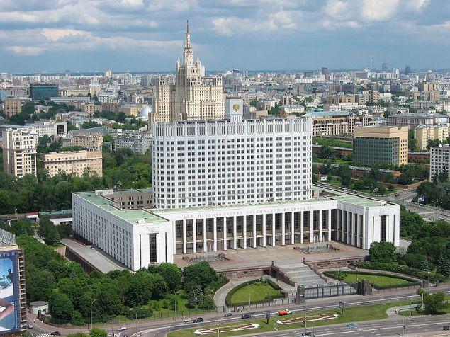 Rusya'nın en etkileyici binalarından bazıları - Page 2