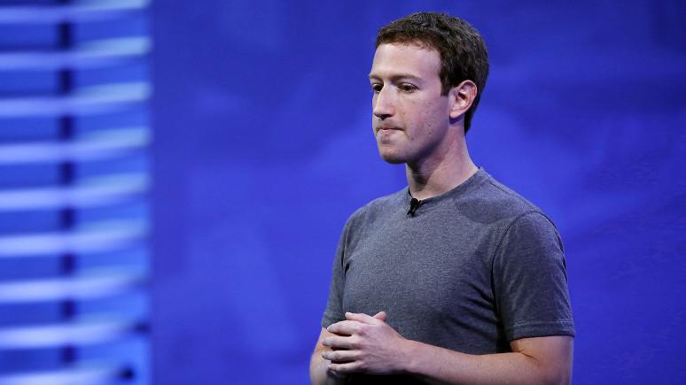 Facebook'a soruşturma açıldı
