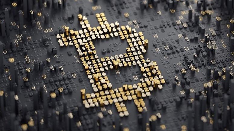 Maliye Bakanı, Bitcoin üzerinde çalıştıklarını açıkladı