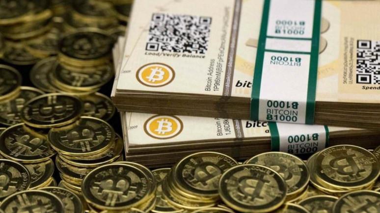 Ekonomi Bakanı, Bitcoin hakkında konuştu!