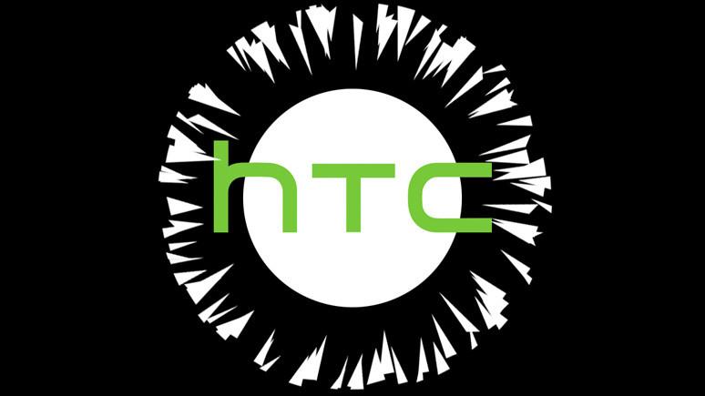 HTC'den hayat kurtaran ampul!