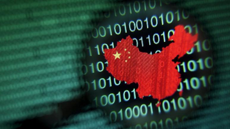 VPN kullanana 5 buçuk yıl hapis cezası