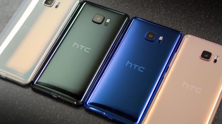 HTC U11 EYE sızdırıldı