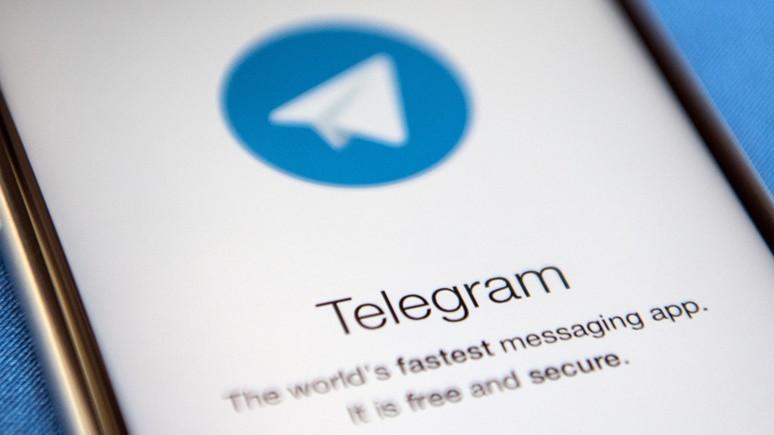 Telegram güncellendi!