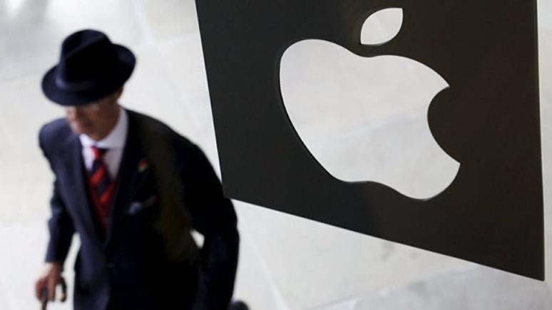 Apple'a bir soruşturma da Fransa'dan