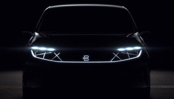 Çinli otomotiv devi Byton'ın sır otomobili - Page 1