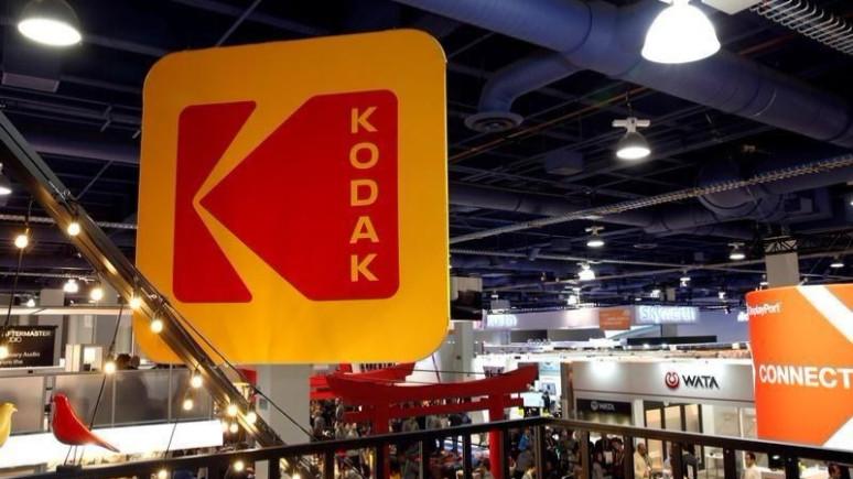 Bitcoin dünyasının en yeni üyesi: Kodak