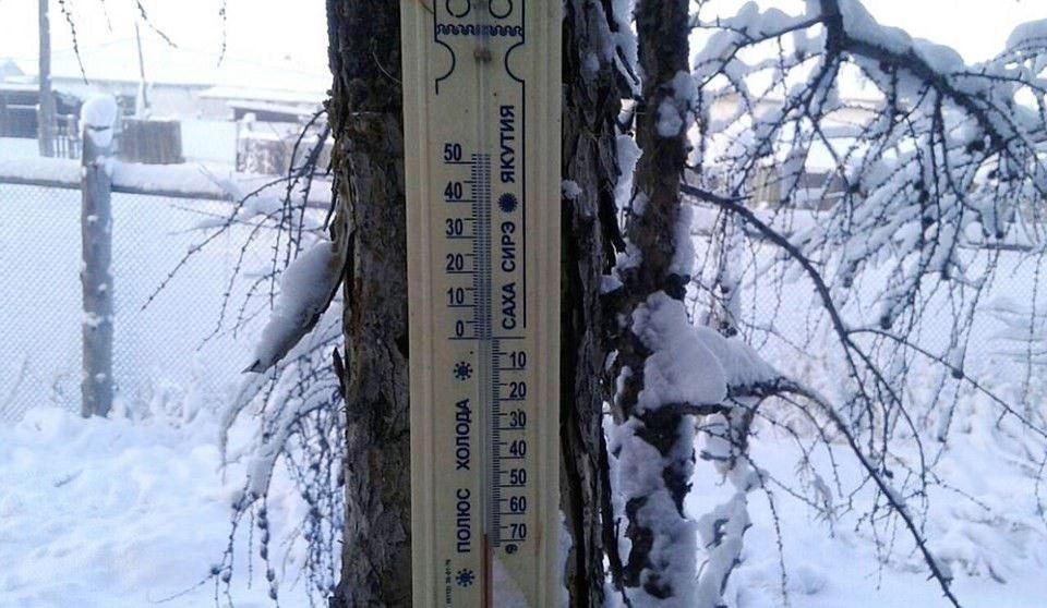 Oymyakon köyünde termometreler eksi 67'yi gördü - Page 3