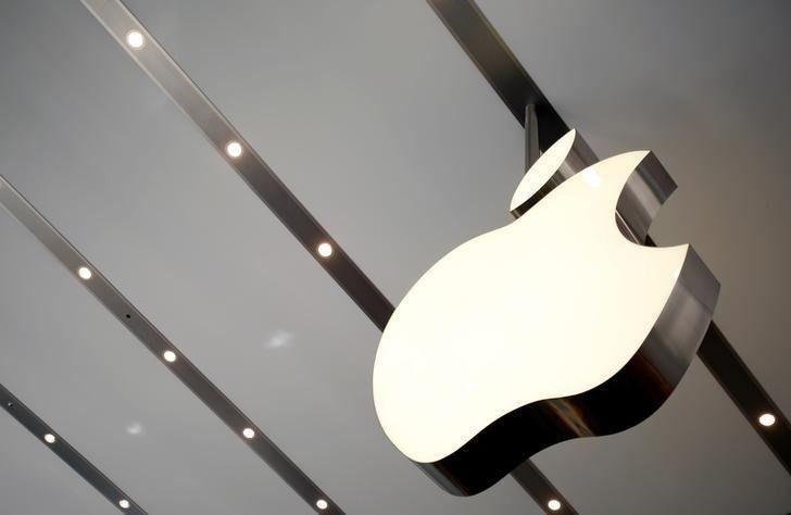 Apple çalışan adaylarına şu soruları soruyor - Page 1