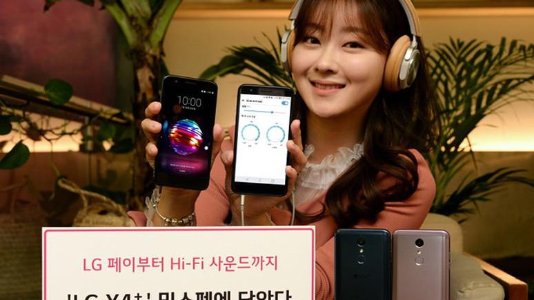 LG'nin en sağlam akıllı telefonu LG X4+ tanıtıldı