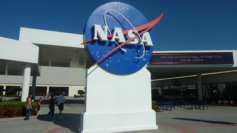 NASA'nın uydusunu gökbilimci buldu!