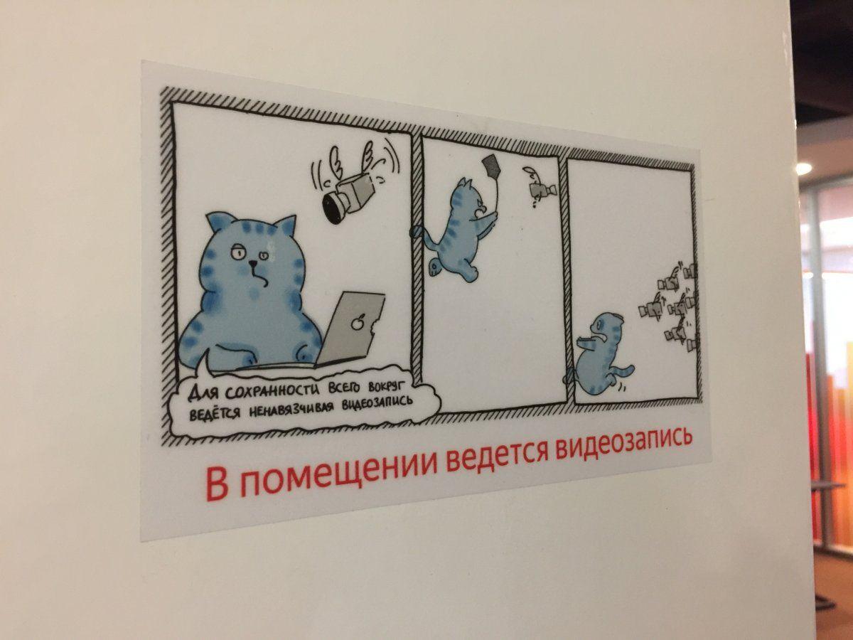 Burası Rusya'nın teknoloji devinin ofisi - Page 1
