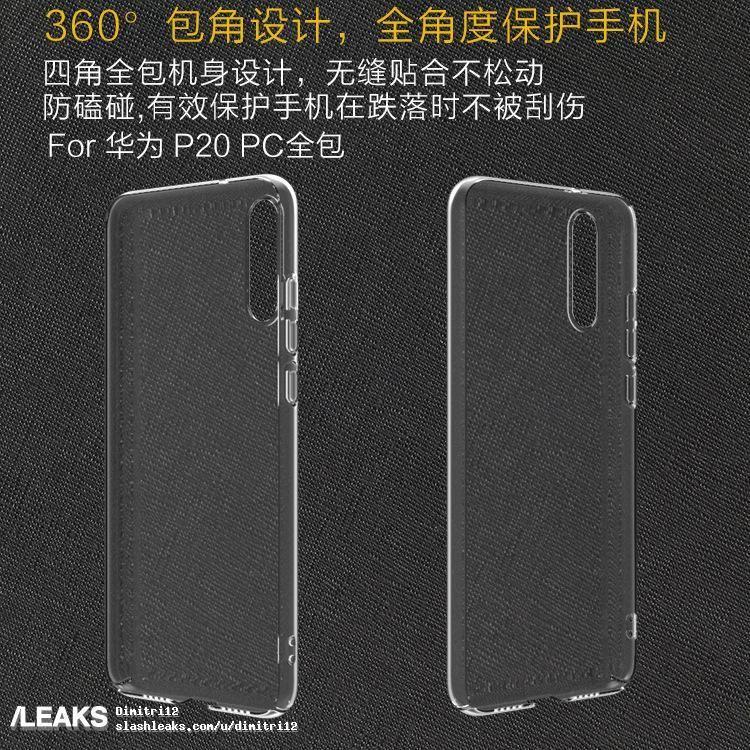 Amiral gemisi Huawei P20'nin görüntüleri sızdırıldı - Page 3