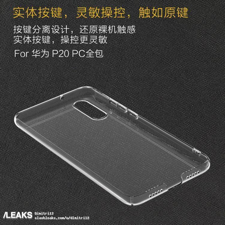 Amiral gemisi Huawei P20'nin görüntüleri sızdırıldı - Page 4