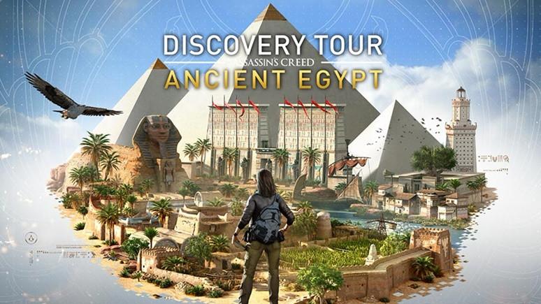 Karşınızda Assassin's Creed Origins: The Discovery Tour!