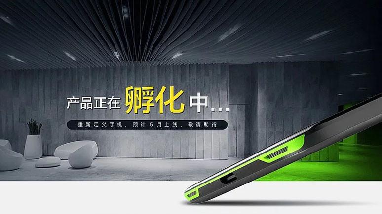Xiaomi'nin oyun telefonu sızdırıldı
