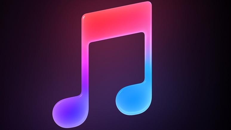 Apple Music, Türkiye'deki öğrencilere indirimli!