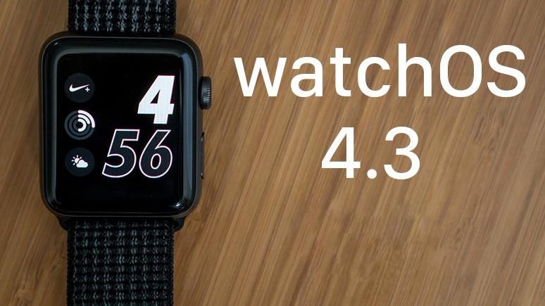 watchOS 4.3 dopdolu özellikler ile geliyor!