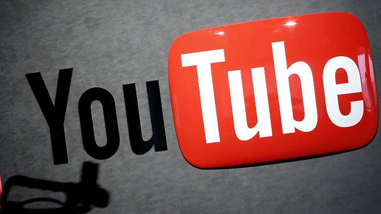 YouTube'da 4 saat çalışılacak