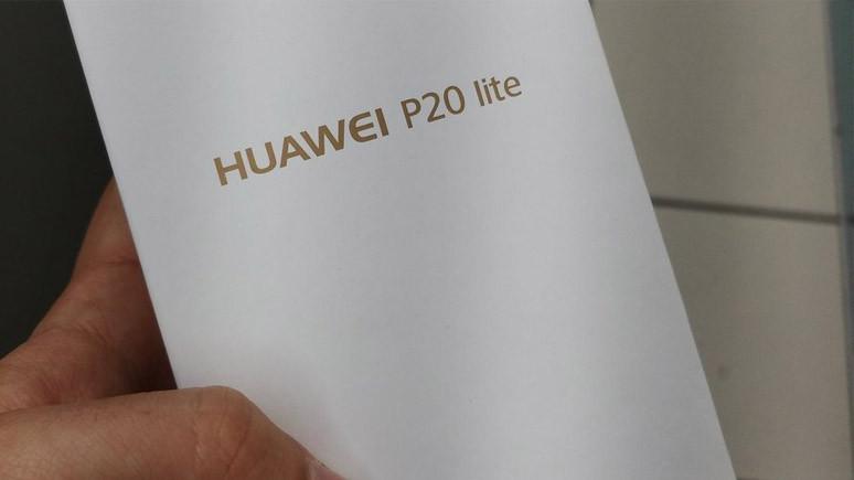 Huawei P20 Lite resmen duyuruldu