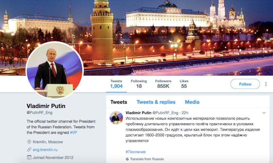 Putin sadece 19 kişiyi Twitter'da takip ediyor - Page 2
