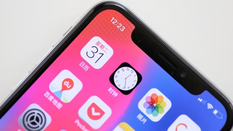 Yeni iPhone MicroLED ekran ile gelebilir