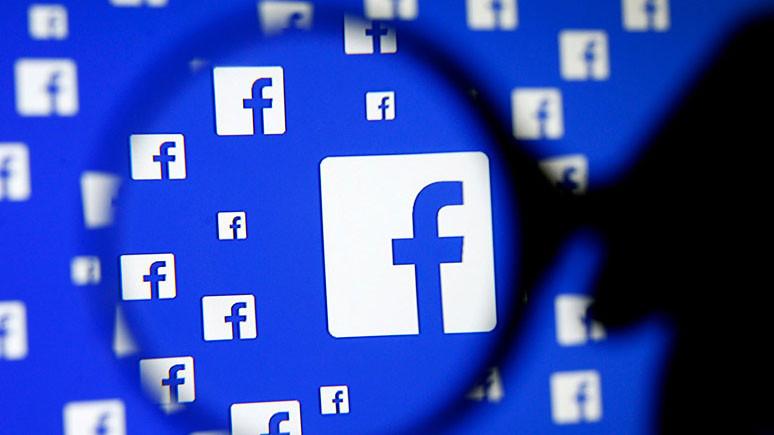 Reklam verenlerden Facebook'a tehdit